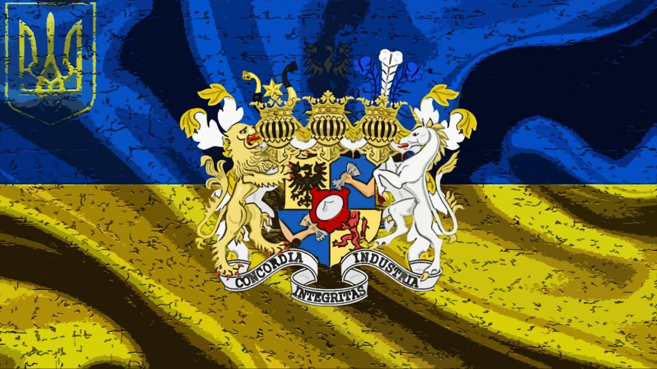 Украина - поместье Ротшильдов