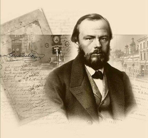Положение  о ежегодной литературной молодежной премии имени Ф.М. Достоевского