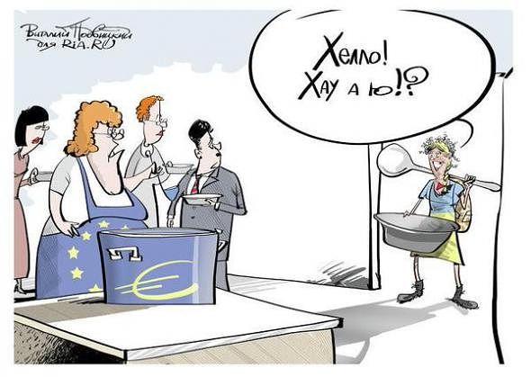 украина це эуропа