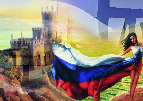 месторождение Крыма