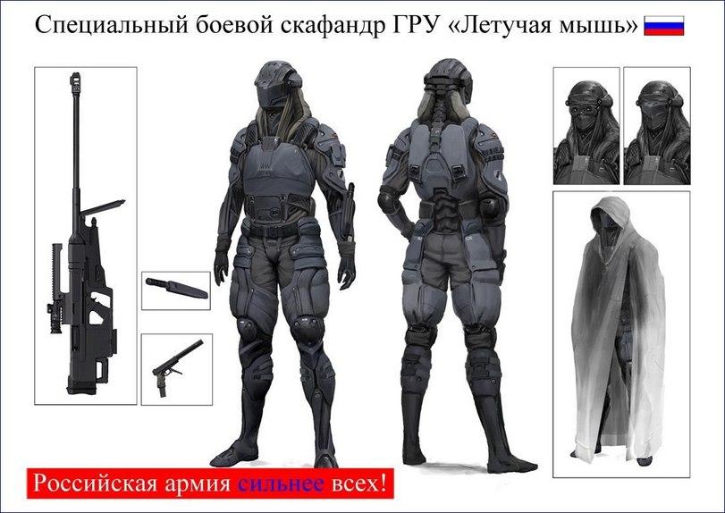 песочница-Россия-армия-роботы-38409