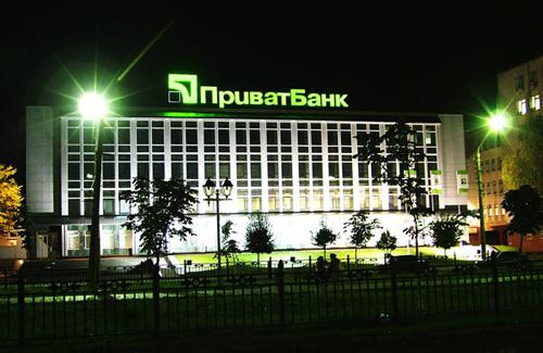 privatbank_1