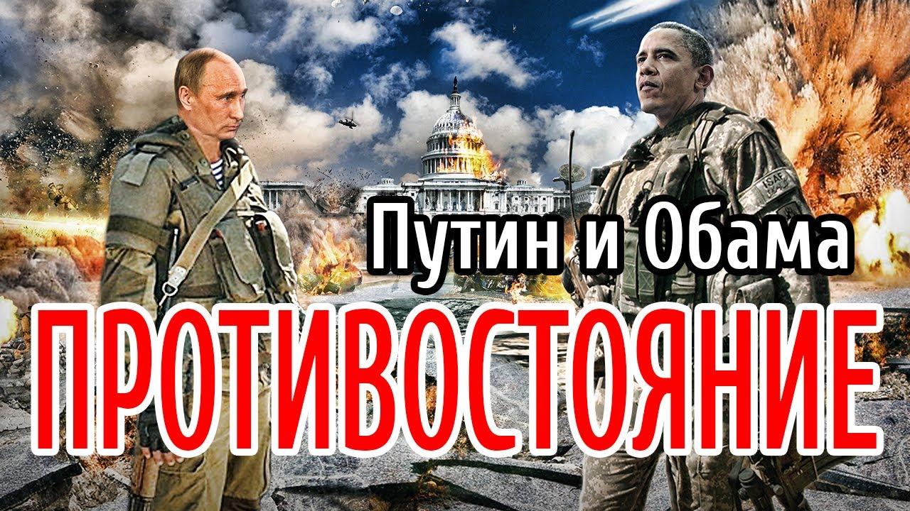 ситуация вокруг Новороссии определяется. Россия возвращается в Большую Игру