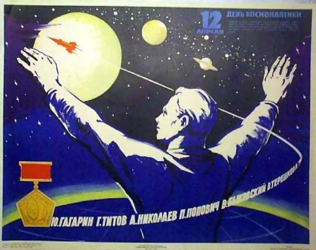 1268235444_www.chudetstvo.ru_otkritki_den_kosmonavtiki_14