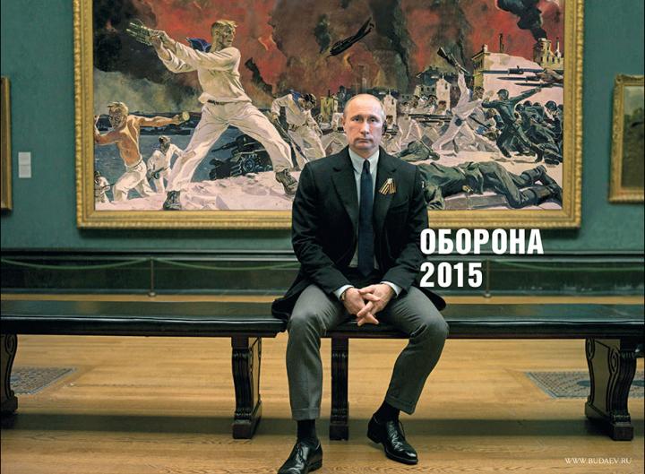 1429734947_snimok-ekrana-2015-04-22-v-23.34.09