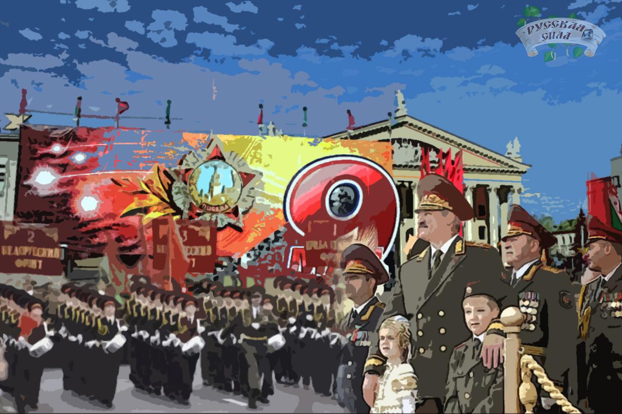 Minsk-gotov-k-9-maya