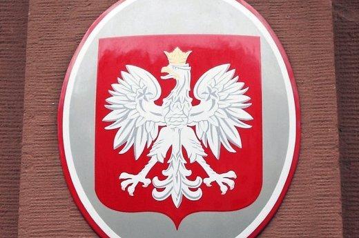 ministerstvo-inostrannyh-del-polshi-67804390