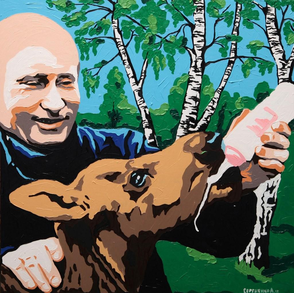 миролюбивый Путин