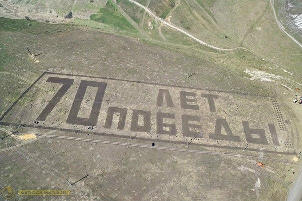 70 лет победы надпись картинки