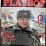 -----------playboy-150x150