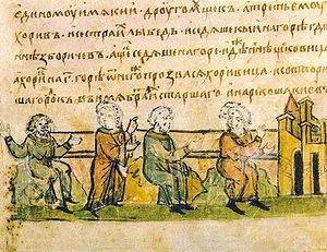 Рисунок из Радзивиловской летописи. Кий, Щек, Хорив и сестра Лыбедь основывают Киев.
