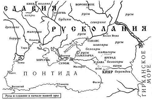 Карта Русколани по А.И. Асову.