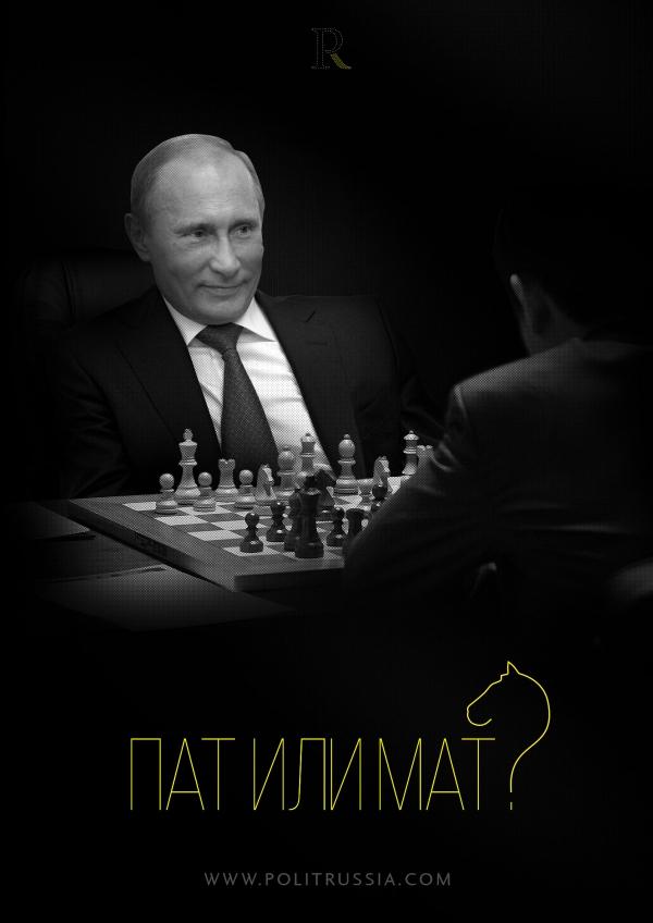 putin-i-ukraina-614-4244440