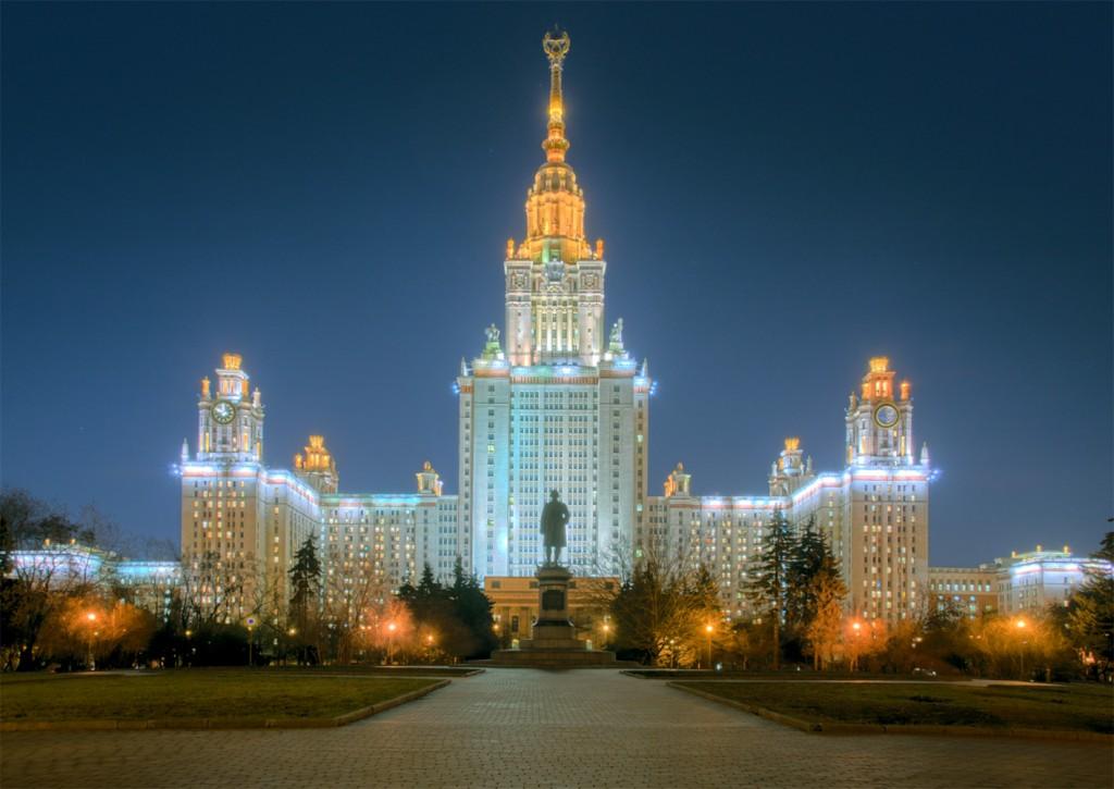Главное здание Московского Государственного Университета имени Ломоносова.