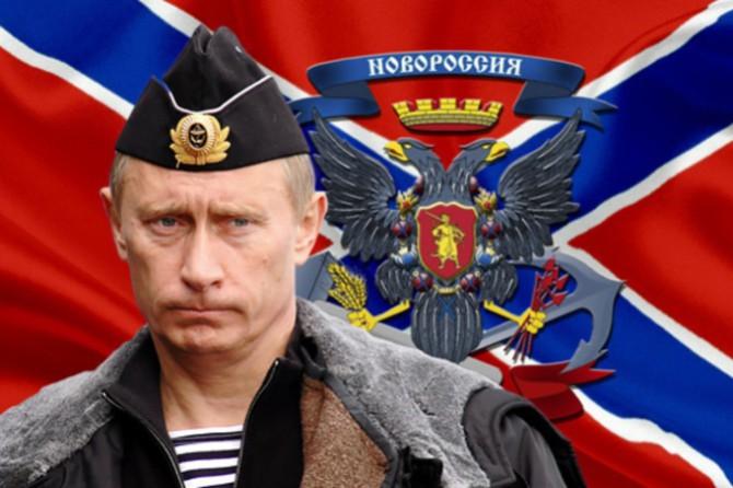 Путин-новороссия