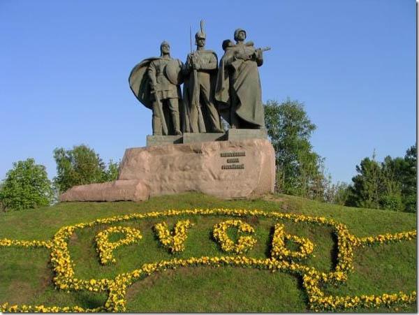 Великая-Русь