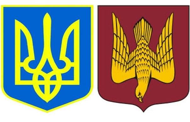 герб Украины и герб Рюрика