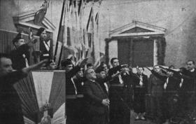 Молодые члены греческой национальной молодёжной организации на встрече с Иоаннисом Метаксасом, 1938 г.