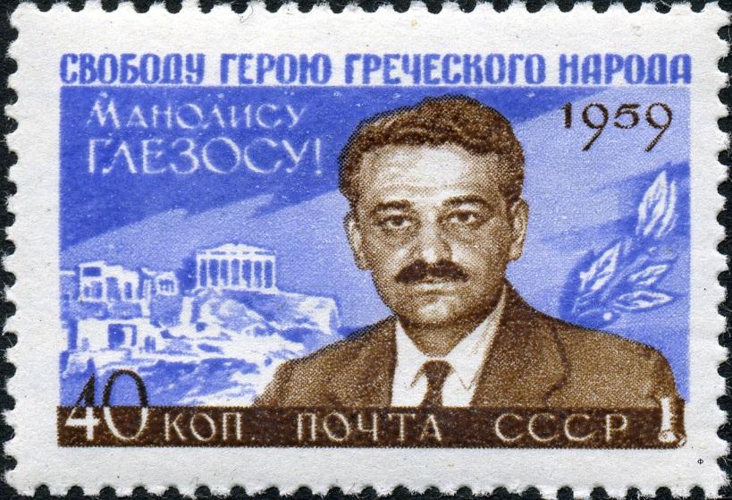Манолис Глезос (родился в 1922) – греческий политический деятель, писатель, символ антифашистского движения.