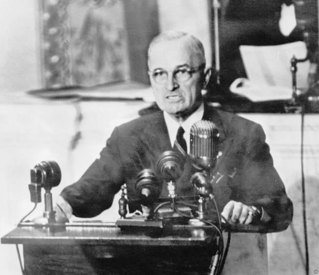 Трумэн выступает в конгрессе, март 1947 г.
