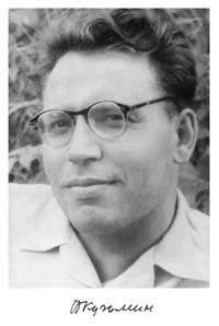 Профессор Кузьмин (1928 - 2004).