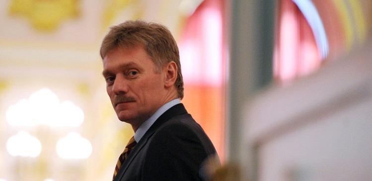 Дмитрий-Песков