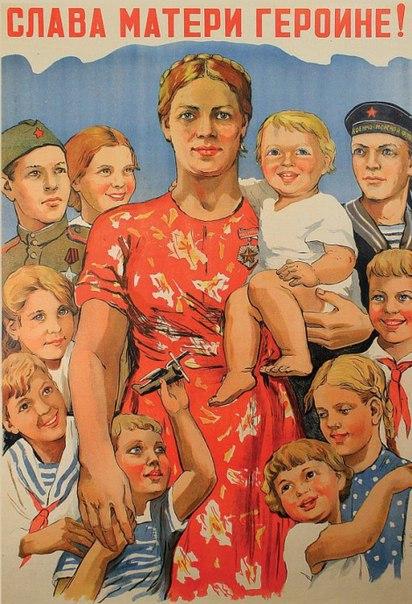 сериалы про многодетные семьи