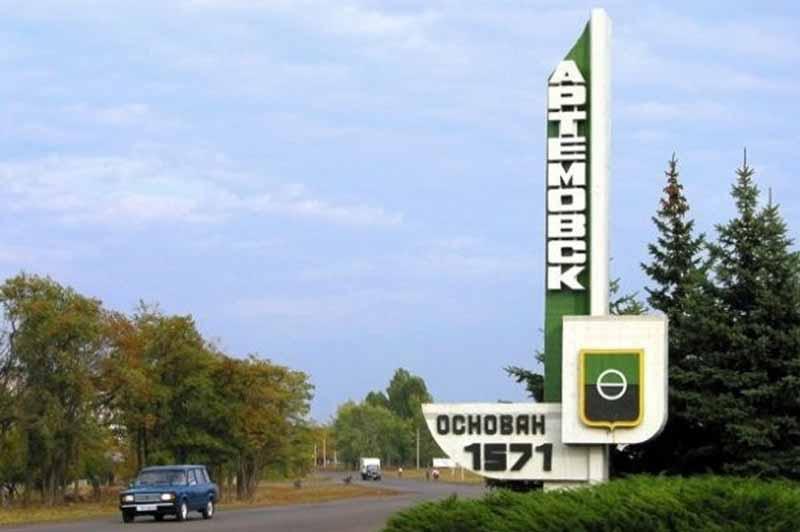 artemovsk