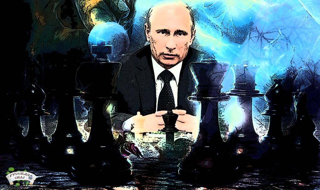 Путин в октябре