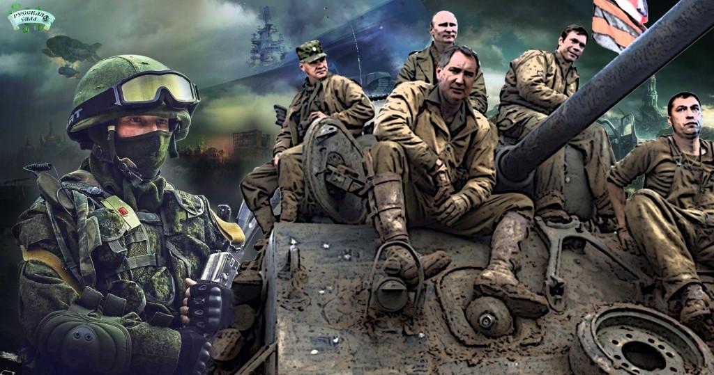 Если бы российские войска действительно вторглись на Украину