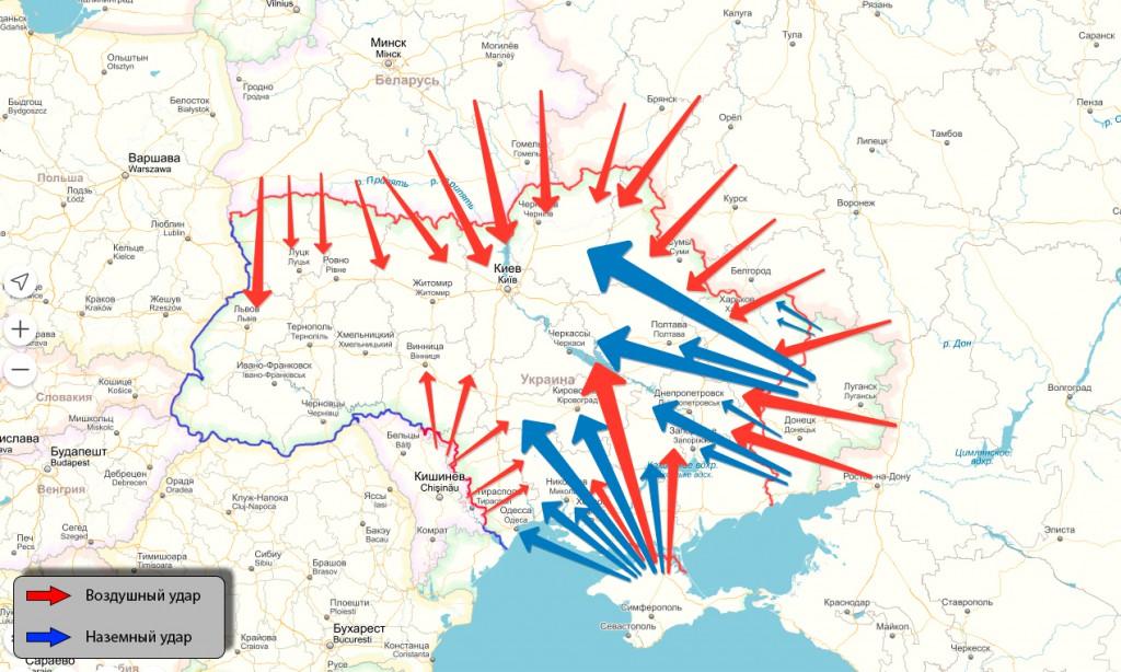 Граница-РФ-УА_схема