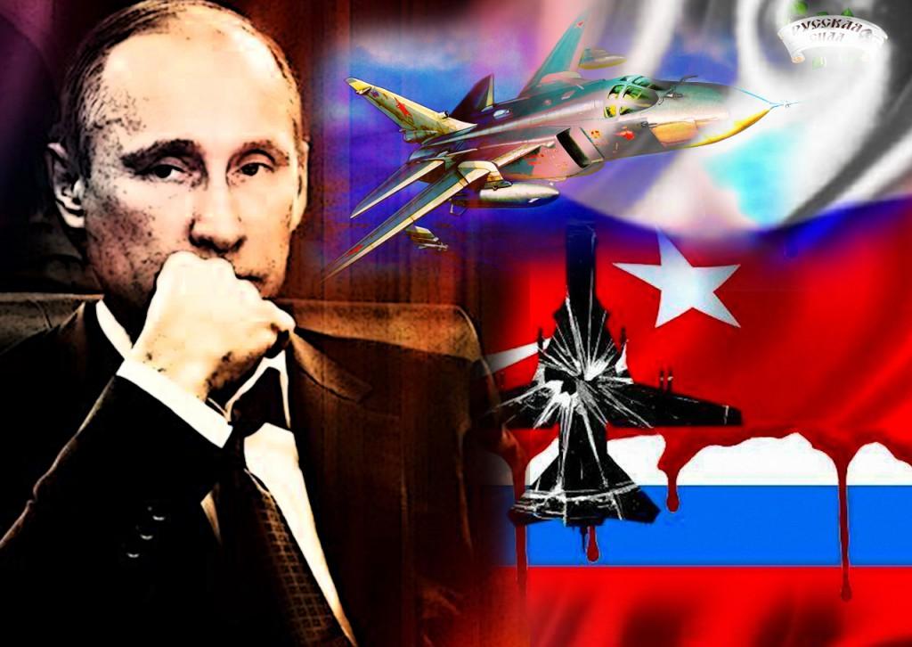 Как Россия ответила на сбитый Су-24
