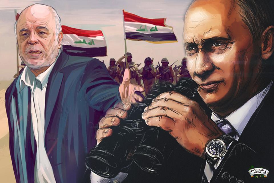 Молчание ирака