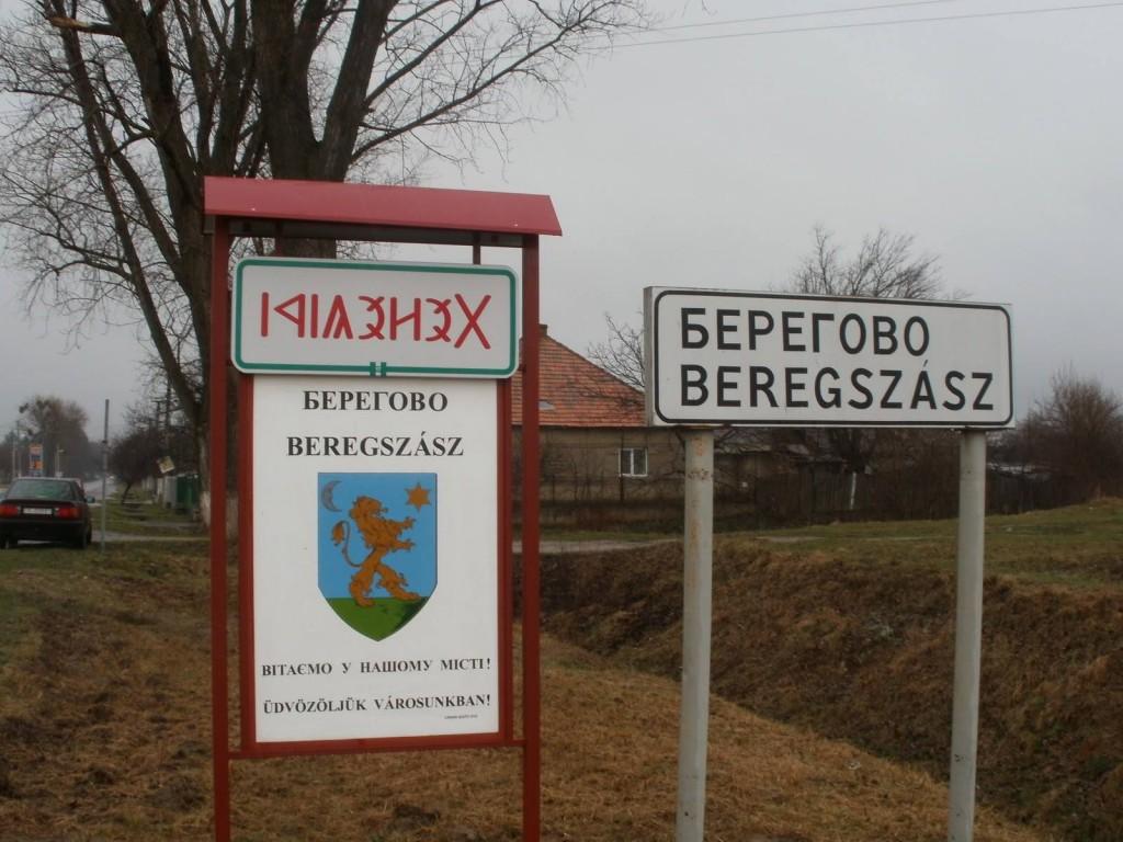 bereg5