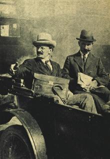 Лев Троцкий: почтовая открытка 1918 года