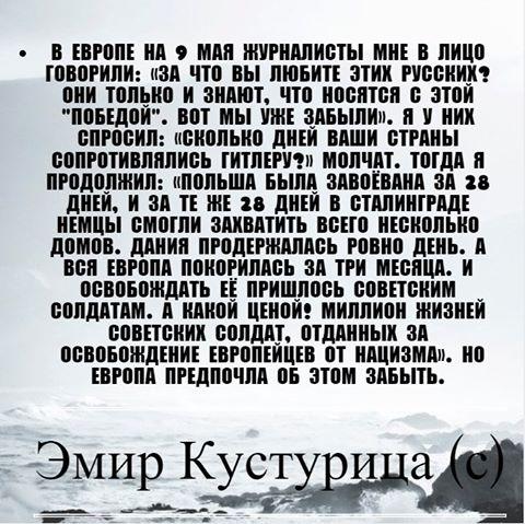 Браво Эмиль Кустурица