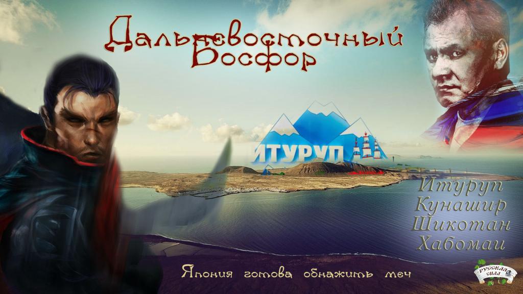 Дальневосточный Босфор