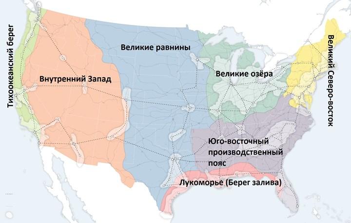 Eto-interesno-K-planam-likvidirovat-Soedinyonnye-SHtaty-i-sozdat-Federalnye-Okruga-Ameriki-20160415114634