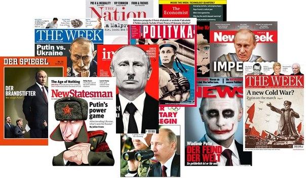 Putin_Magazin_