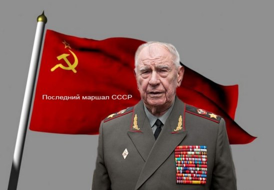 d.t._yazov_2_0