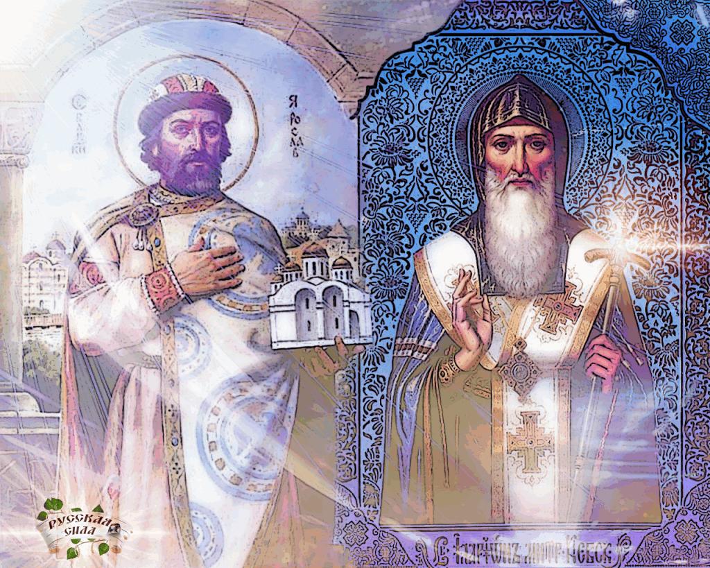 Иларион – первый русский митрополит