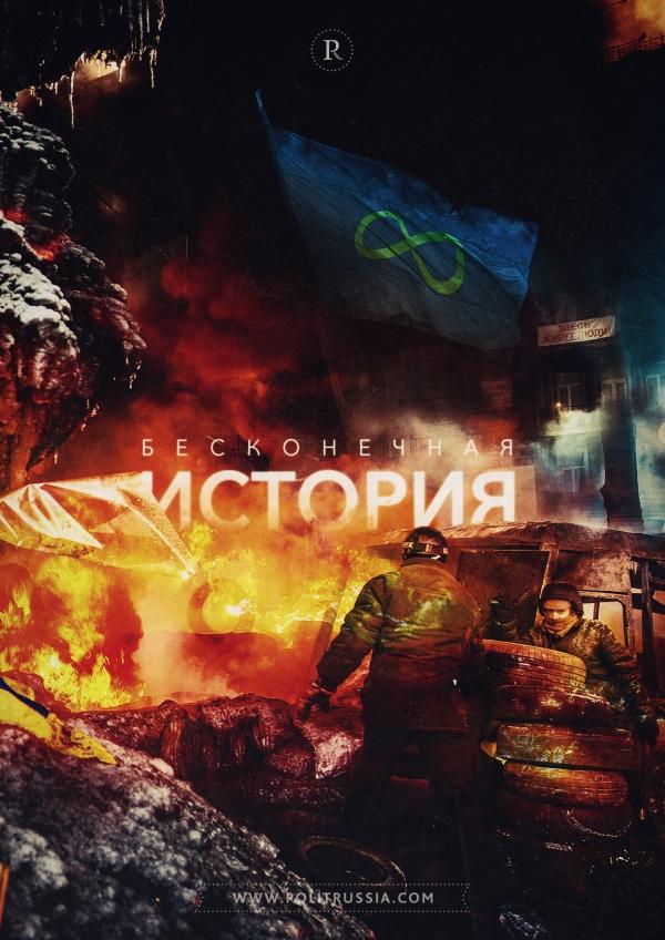 voyna-08-08-08-kogo-858-4567810
