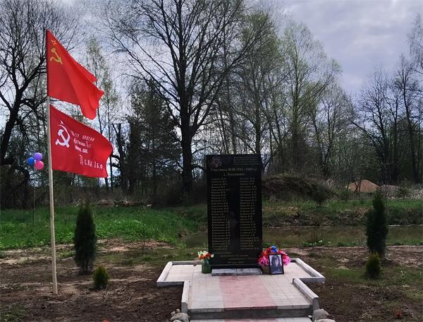 Памятник в Лукошкино
